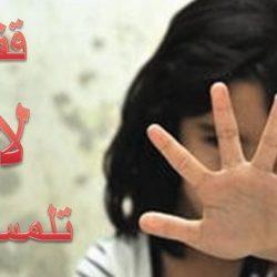 ترقية ستة موظفين في بلدية البطحاء