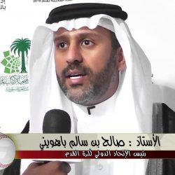إضافة شرط سن الـ ٥٠ لزواج السعودية من أجنبي
