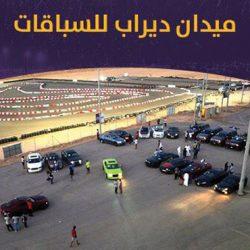 دورة تدريبية لتأهيل ضباط فحص المنشطات غداً في الرياض