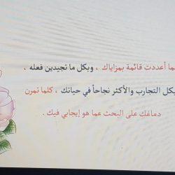 مدير مكتب تعليم الشرق يجري جولة تفقدية لمدارس القطاع