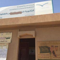 جمعية الرياضيين يقسو على المحترفين في سُداسيات عبدالله بن سعد