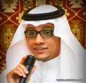 """"""" مساندة """" للشاعر : حيدر العبدالله بمنتدى بوخمسين الثقافي"""