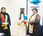البحرين تحتفي بالزعابي