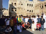 رحلة سياحية لطلاب مجمع ابن القيمالتعليمي لجزيرة تاروت