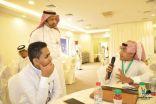 خبراء ريادة الأعمال يرسمون خريطة طريق لــ 130 طالبا ومشرفا من صناع الأعمال في المملكة في الأحساء