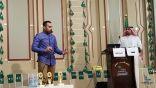 أول نادي للتواصل والقيادة للرجال بالأحساء يتحدث باللغة العربية