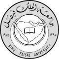 الاستفادة من الفرص الوظيفية لرؤية 2030 في جامعة الفيصل