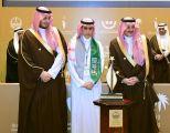 آل زايد سفيراً للتطوع السعودي لعام 2019م