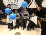 اطفال دار الحضانة الاجتماعية في استضافة مختبر علومي المرحه