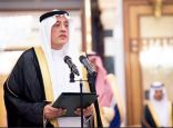 """تركي الدخيل"""" سفيرا للمملكة في في دولة الامارات العربية المتحدة"""