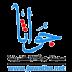جسر الملك فهد يعلن عن بدء أعمال صيانة في منطقة الجوازات