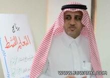 جامعىة الملك فيصل تشارك في تنمية الوطن وصيانة مقدراته مع وزارة المالية