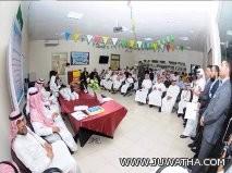"""مستشفى الملك فهد ينظم دورة بعنوان""""كتابة المقترح البحثي"""""""