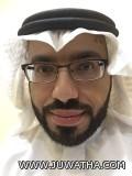 روضة مصباح الهدى بالمبرز تحتفل بختام أنشطة الفصل الدراسي الأول