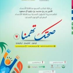 (218) متبرع بالدم في حملة الشعبة