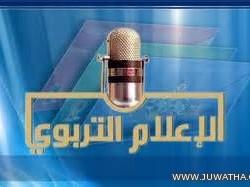 لجنة دعم الشاعر حيدر العبدالله تدعوا لمؤازرته في مسرح شاطئ الراحة