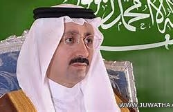 جامعة الملك فيصل تحصل على شهادت الآيزو