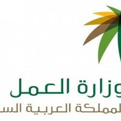 هيئة الهلال الأحمر السعودي بالمنطقة الشرقية تقدم الخدمة الطبية الإسعافية ل(16068) حالة إسعافيه خلال الربع الأول من العام 1437هـ