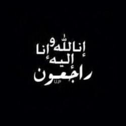 الشيخ أمجد الأحمد يلتحق بجماعي العمران
