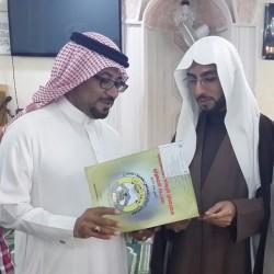 وفاة الدكتور كمال عبدالعزيز كردي
