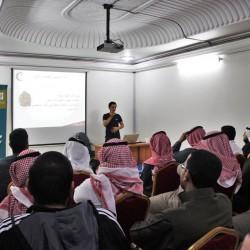 المرأة السعودية : شريكة في تنمية المجتمع