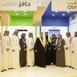 الشيخ محمد بن حمد الجبر يهدي المقبلين على الزواج إحتياجاتهم من الأجهزة الكهربائية