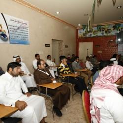 مركز النشاط الاجتماعي بالجبيل يشارك لرابطة احياء المملكة