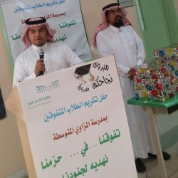السفير العيفان يلتقي سعادة وزير الصحة العامة لدولة قطر