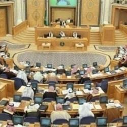 مجلس الوزراء يوافق على تعديلات في ضوابط إلحاق الدراسين على حسابهم بالبعثة التعليمية