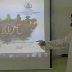 برنامج المرسم الحر يفعله براعم قرية المقدام بالمدرسة
