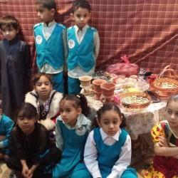 تدشين صندوق اليمن الخيري