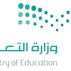 انطلاق معرض مصممات الخليج  برعاية صاحبة السمو الملكي الاميرة بسمة بنت سعود بن عبدالعزيز