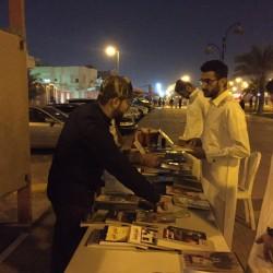 معرض للكتاب بممشى حسين العلي