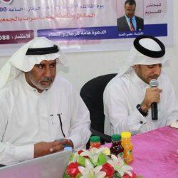 عباس الرضا يشارك في ساتاك 2016