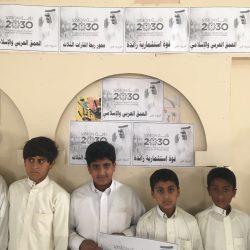 خادم الحرمين في حفل تخرج ابنه راكان : أشعر بأني أب لكل الطلاب وأخ لكل الآباء