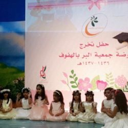 تقنية البنات بالأحساء تنظم فعاليات اليوم العالمي للسلامة والصحة المهنية
