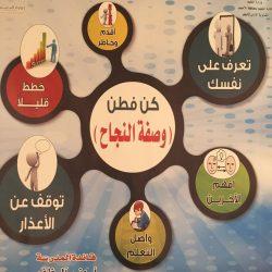 مبتعث سعودي من ضعاف السمع يحقق معدلات مرتفعة ويساعد الطلاب العرب
