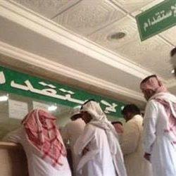 """اتحاد الطلاب السعوديين"""" بجامعة ميزوري يحتفي بالخريجين المبتعثين"""