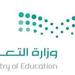 عاجل : تقديم إجازة معلمي ومعلمات المرحلة الإبتدائية