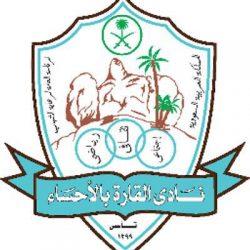 البطيان ومحمد بن ناشي يقدمان دورة ( أوزان الشعر) بمعهد البصائر التدريبي
