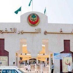 الجمعية العلمية السعودية للقرآن الكريم وعلومه (تبيان) تعتزم إقامة الملتقى العلمي الأول في الأحساء