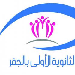 برنامج رؤية السعودية 2030 بمتوسطة المزاوي