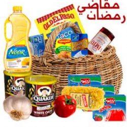 برنامج حول السلامة والإخلاء والإنقاذ بمستشفى الجفر