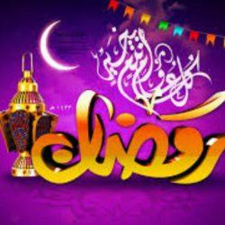 المجلس القرآني المشترك بالاحساء ينسق بين ١٢ أمسية قرآنية بشهر رمضان المبارك القادم
