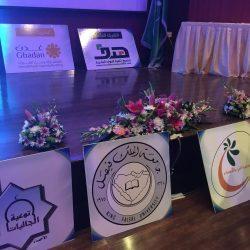 افتتاح مسجد في فرنسا تموله السعودية