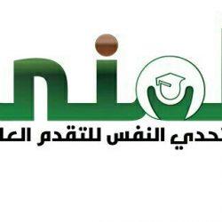 مصرع وإصابة 4 في حادث سير طريق دائري الاحساء فجر اليوم