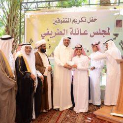 حفل التكريم والختام في مهرجان فرحة العيد مع الهيئة العامة للرياضة