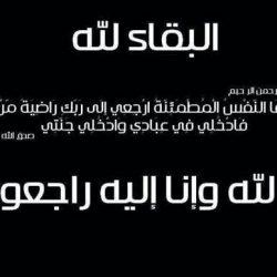 معايدة خاصة بمناسبة عيد الأضحى بمستشفى ألجفر