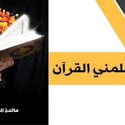 *20500 ريال لـ ( ماسية الخلاص ) في مهرجان تمور الاحساء*