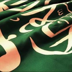 تحت شعار( رؤية وطن )..الاحتفاء باليوم الوطني (86) في تعليم الأحساء